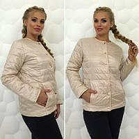 Женская стильная куртка Шанель синтепон 150 (батал)