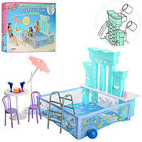 Мебель для кукол барби Бассейн 2878 (бассейн для куклы): столик + стулья + зонт + посуда