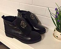 Женские кожаные ботинки на шнуровке Roberto Cavalli
