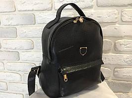 Кожаный рюкзак Philipp Plein 0391