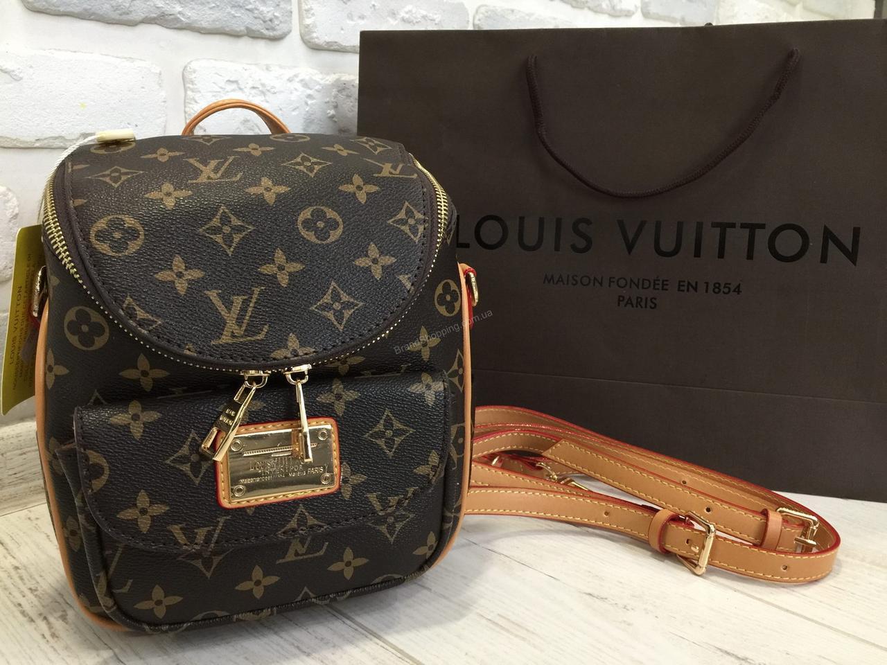 6f267982a7cd Рюкзак Louis Vuitton Lux 0403 - купить по лучшей цене в Украине ...