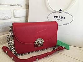Женская кожаная сумка-клатч Prada 0413