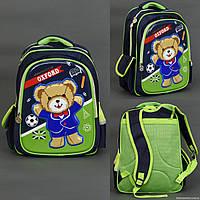 Рюкзак школьный 555-458 (60) 2 отделения, 2 отделения внутри, спинка ортопедическая