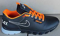 Кроссовки подростковые кожаные, кожаные подростковые кроссовки от производителя модель ВА300П-1