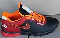 Кроссовки подростковые кожаные, кожаные подростковые кроссовки от производителя модель  ВА310П