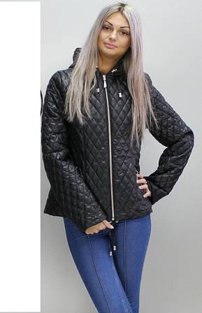Стеганая  демисезонная женская куртка ( Разные цвета)