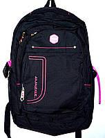 Рюкзак школьный и городской 32*47 (черный с розовым)