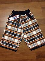 Детская одежда оптом Шорты для мальчиков Linger коричневые р.3-6лет, фото 1