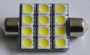Светодиодная автомобильная лампа в подсветку салона автомобиля SV8,5(C5W)-42mm-5050-12 Белый, фото 2