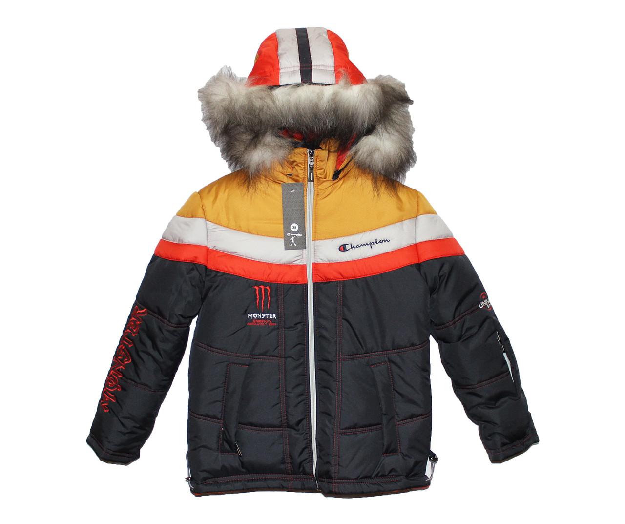 Куртка детская на зиму для мальчика Чемпион 17