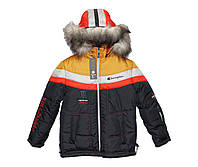 Куртка детская на зиму для мальчика Чемпион