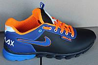 Кроссовки подростковые кожаные, кожаные подростковые кроссовки от производителя модель  ВА320П-1
