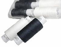 Швейные нитки х/б черно- белые 40/2 (набор 10шт)