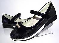 Стильные туфли для школы. 37р.