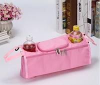 Органайзер для бутылочек и мелочей на ручку коляски, фото 1