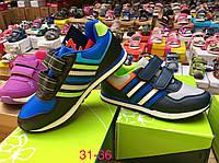Детские кроссовки для мальчиков оптом Размеры 31-36