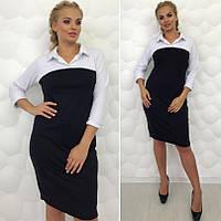 Женское деловое черно-белое платье Батал