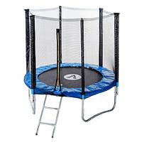 Батут диаметром 252см (8ft) Atleto для детей спортивный с лестницей и внешней сеткой