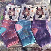 Носки детские, носочки 6-10 лет подростковые (С223)