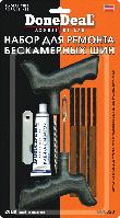 Набор для ремонта бескамерных шин DD0320 DoneDeal