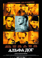 DVD-диск Альфа Дог (Б.Уиллис) (США, 2005)
