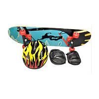 Скейт детский с шлемом, защитой и чехлом FIRST COMPLEX