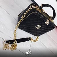"""Клатч через плечо """"Chanel"""""""