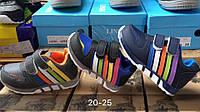 Детские кроссовки с подсветкой для мальчиков оптом Размеры 20-25