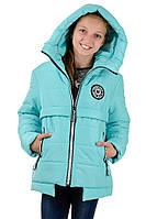 """Подростковая куртка на девочку """"Nice"""""""
