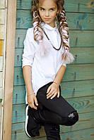 Детские брюки лосины с карманами разрезами и пайетками на девочку школьные чёрные 134 140 146 152