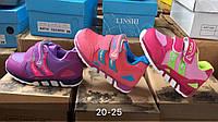 Детские кроссовки с подсветкой для девочек оптом Размеры 20-25