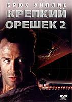 DVD-диск Крепкий орешек 2 (1990)