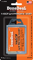 Набор для ремонта камер DD0336 DoneDeal