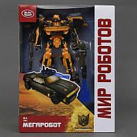 """Трансформер 8158 (28) """"Мегаробот Бамблби"""" 2 в 1, в коробке"""