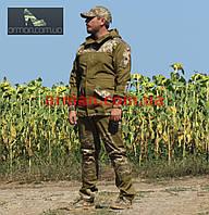Горка-3 (ВСУ). Для ВСУ(АТО)/охоты/рыбалки/туризма