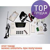 GSM сигнализация для дома с датчиком движения / сигнализация для дома