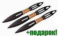 Ножи метательные 13719 с чехлом+подарок+документ что не ХО!