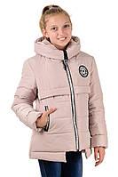 "Куртка для девочки ""Nice"" цвет пудра"