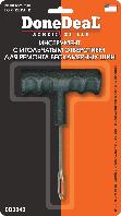 Инструмент с игольчатым отверстием для ремонта бескамерных шин DD0340 DoneDeal
