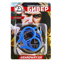 """Пила карманная струна """"Бивер""""-33069"""