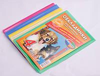 """Обложки для учебников, 4-й класс, """"Полимер"""", 5 шт., в ассортименте"""