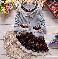 Костюм для девочки демисезонный юбка и кофта с длинным рукавом