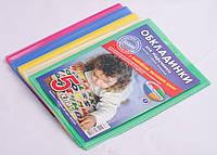 """Обложки для учебников, 5-й класс, """"Полимер"""", 9 шт., в ассортименте"""