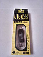 Переходник гнездо USB 2.0 на штекер micro USB OTG+USB HUB+CARD READER