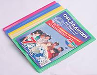 """Обложки для учебников, 7-й класс, """"Полимер"""", 9 шт., в ассортименте"""