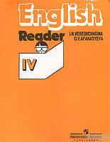English 4: Reader / Английский язык. 4 класс. Книга для чтения