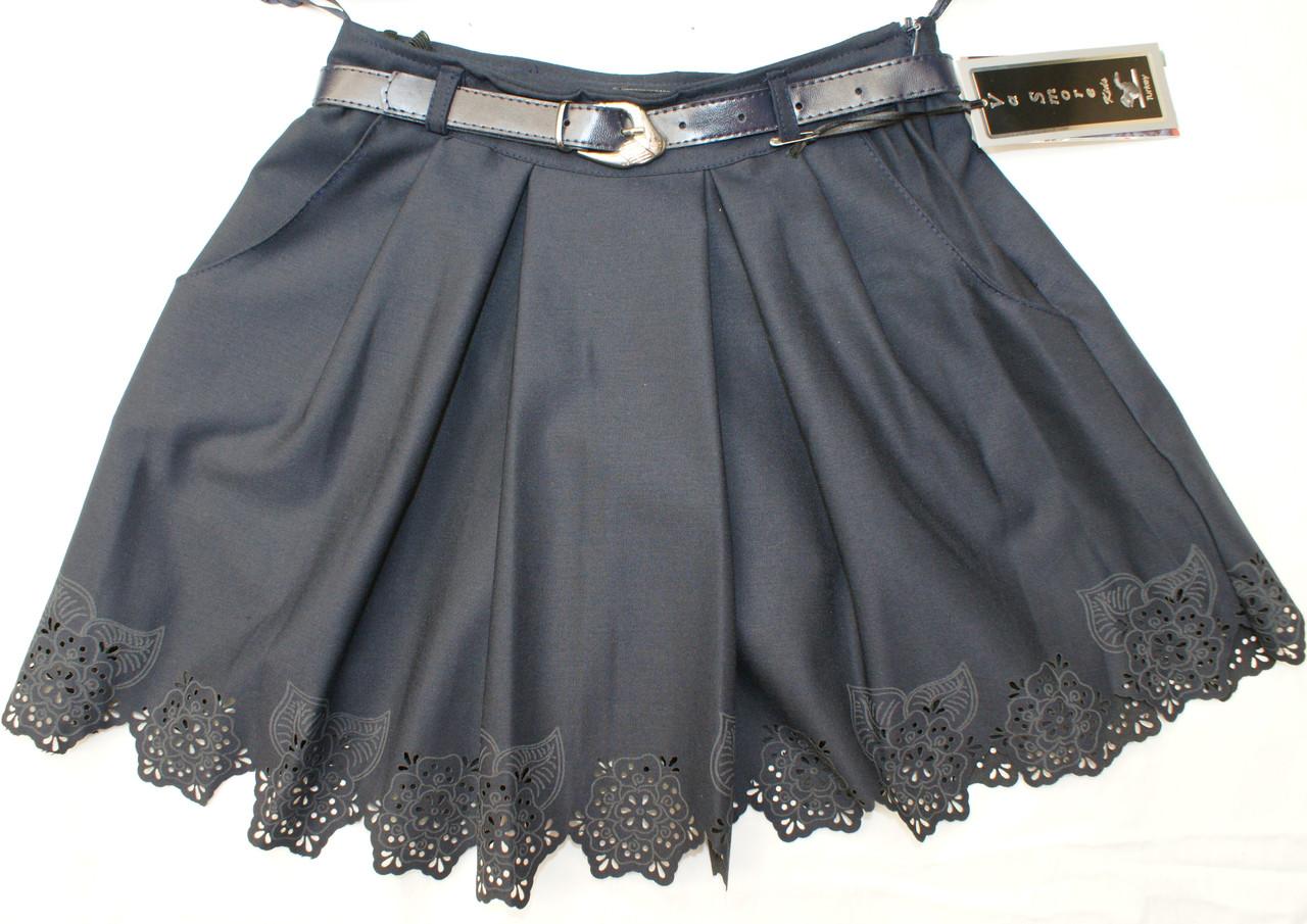 Синяя школьная юбка пышная