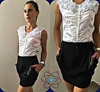 Подростковая короткая школьная юбка чёрная, синия