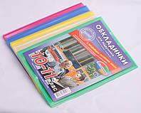 """Обложки для учебников, 10-11-й класс, """"Полимер"""", 9 шт., в ассортименте"""