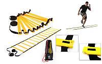 Координационная лестница для тренировки скорости 6 ступеней